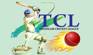 Translam Cricket League – 2021